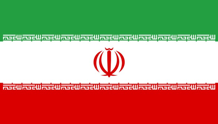 تصویر: http://www.codetools.ir/wp-content/uploads/2018/12/iran-flag-photos-1.jpg